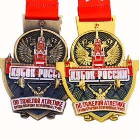 high quality custom 3d engraved powerlifting medals for Russia